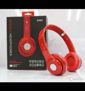 Наушники Beats Bluetooth S460
