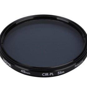 Поляризационный фильтр Hoya 55mm