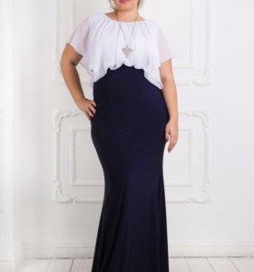 Платье в пол 50,52,54,56,58 размер