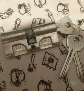 Замок и три ключа