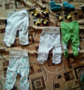 Ползунки, носки, колготки