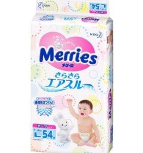 Трусики-подгузники Merries
