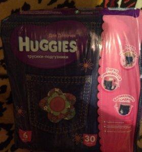 Памперсы трусики для девочек 6ка хагис