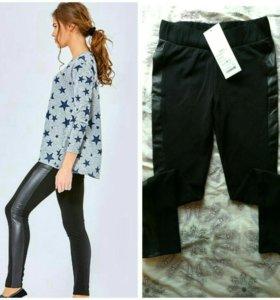 Лосины и брюки-скинни новые