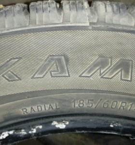 2 Покрышки КАМА 185/60 R14