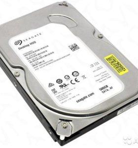 HDD 500гб