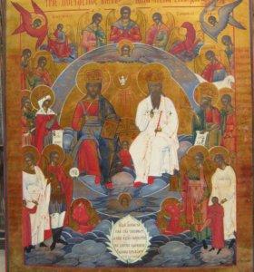 Икона Триипостасное Божество (53 х 44 см)