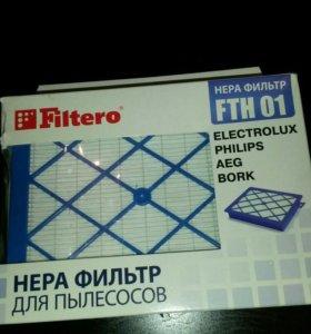 HEPA фильтр FTH 01 Filtero новый