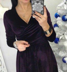 Новое платье (бархат)