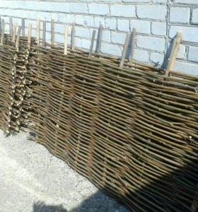 Секции плетеные
