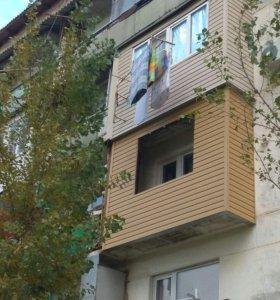 Балконы сайдинг