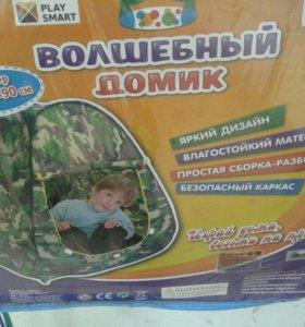 Новая детская палатка