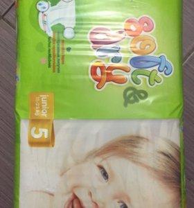 Подгузники для детей