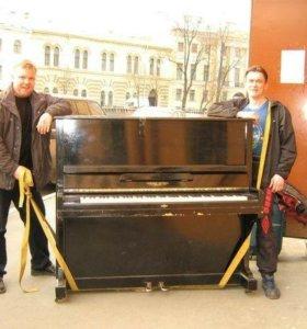 Перевозка пианино и мебели. Опыт и качество.