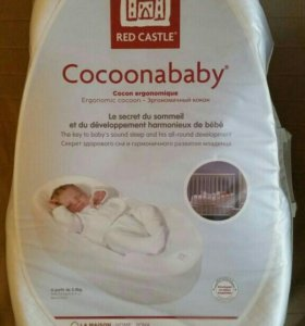 cocoonababy red castle кокон
