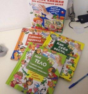 Книжки с окошками Новые детские книги