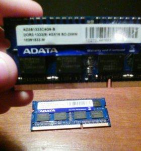 Оперативная память 2 штуки по 4 гб