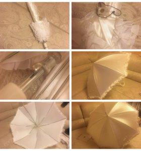 Свадебный зонт,зонт для фотосессий