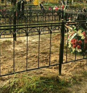 Ритуальные оградки,столики и лавочки