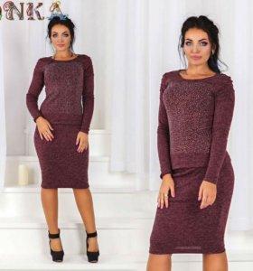 Костюм,юбка+кофта, Турция