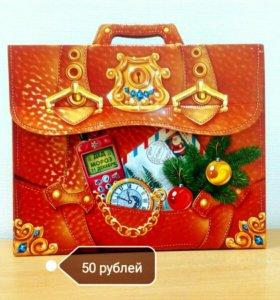 Коробки для новогодних подарков