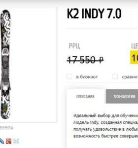 Горные лыжи, 124 см, K2 INDY 7.0