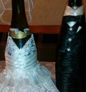 Одежда на свадебное шампанское(быки)