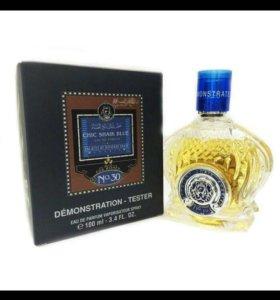 Арабский парфюм 100%оригинал