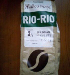 кофе молотый rio-rio