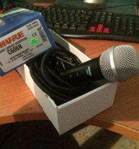 микрофон SHURE C606 N