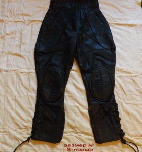 Штаны новые кожаные женские