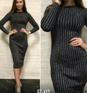 Новое платье с люрексом