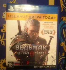 Ведьмак 3 от PS4
