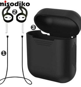 Apple чехлы и аксессуары для Bluetooth наушников.