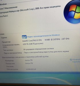 Продам ноутбук Samsung RV511