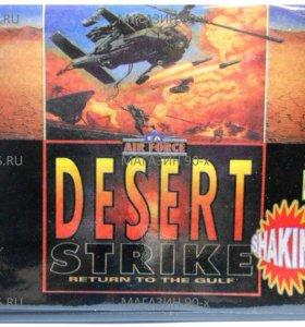 """Desert strike"" Игра для Сега"