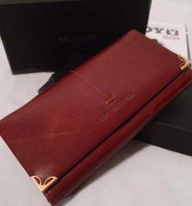 Золотой кошелёк
