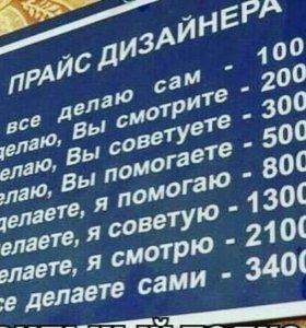 Ремонт Компьютеров, Ноутбуков и Планшетов
