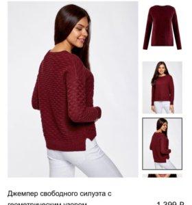 Новый свитер oodji