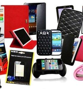 Продам аксессуары для телефонов.