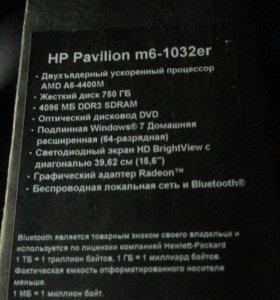 HP Pavilion m6 1032er
