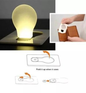 Лампа Кредитка. Карманная. Ночник