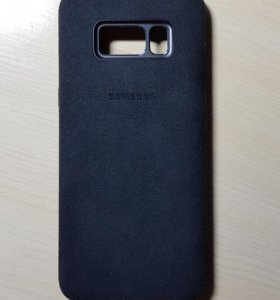 Samsung S8 Alcantara Cover