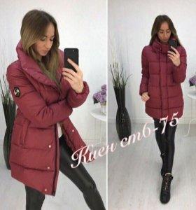Зимняя куртка торг