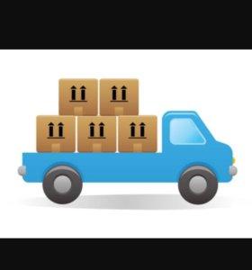 Перевозка малогабаритных грузов...