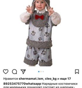 Корновальный костюмы