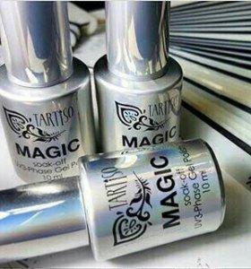TARTISO MAGIC (Новый, оригинал)