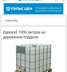 """Емкость для любой жидкости """"КУБИК"""""""