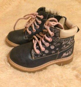 Обувь зимняя синие и чёрные