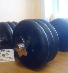 Гантели разборные по 17 кг.